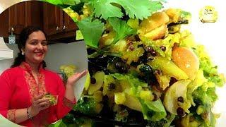 Maharastrian Thecha | Spicy Thecha Solapur Style | Thecha Maharashtrian recipes in OliveOil