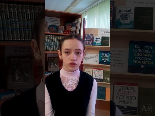 Изображение предпросмотра прочтения – АнастасияЯковлева читает произведение «От четырех до семи» М.И.Цветаевой
