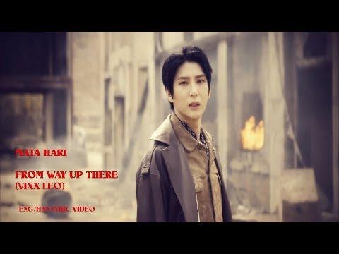 빅스 (VIXX) Leo - From Way Up There (Mata Hari) Eng/Han Lyrics