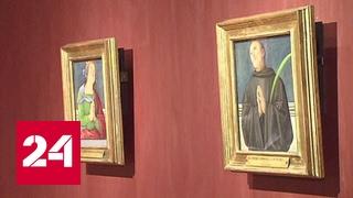 Третьяковская галерея открывает запасники