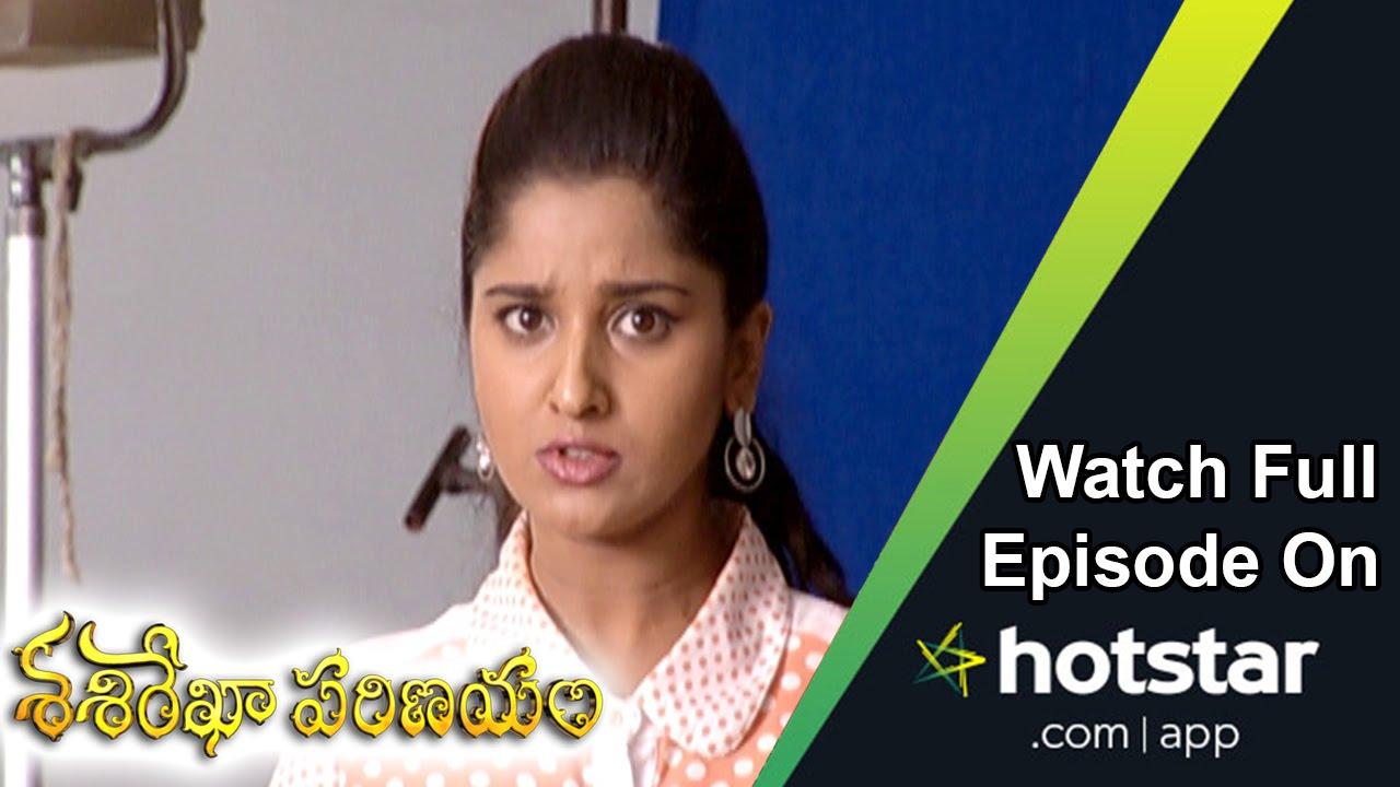 Download Sashirekha Parinayam (శశిరేఖా పరిణయం) Episode 587 ( 15 - April - 16 )