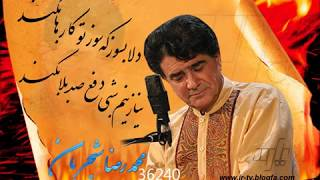 Shajarian, Saadi در آن نفس که بمیرم در آرزوی تو باشم  , شجریان، سعدي