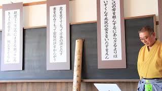萩明倫学舎(旧藩校明倫館)で朗唱教室が開かれています。 吉田松陰先生...
