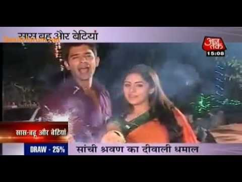 BHPH [On The Sets] SaVan Ke Saath Diwali