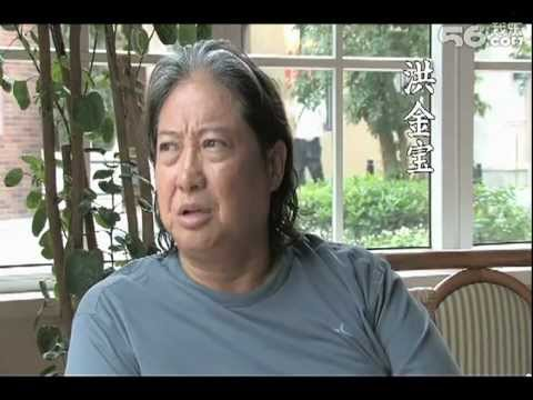 Making of / behind the scenes for Choy Lee Fut Movie Sammo Hung (洪金宝)