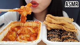ASMR #17 신전떡볶이, 신전김밥, 튀오뎅 먹방 S…