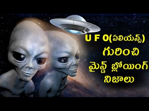 UFO And Aliens Real Shocking Facts Form Our History|Mind Blowing proofs Of Aliens