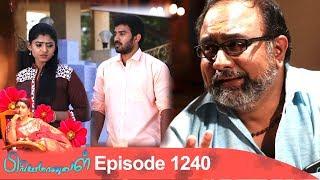 Priyamanaval Episode 1240, 12/02/19