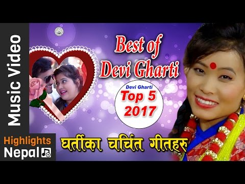 DEVI GHARTI MAGAR's Top 5 Lok Dohori Songs Collection/Audio Jukebox 2017/2073 | Gorkha Chautari