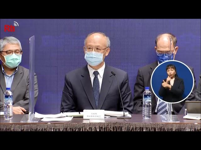【RTI】Taiwán solicita el ingreso al Tratado Ampliado y Progresivo de Asociación Transpacífico