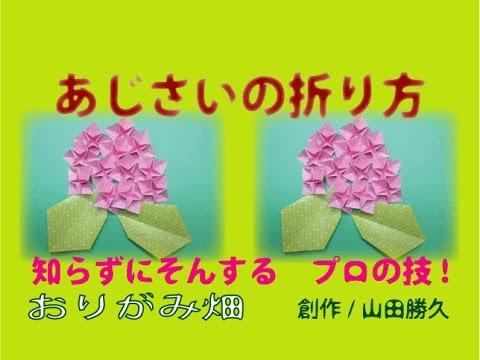 ハート 折り紙 折り紙梅の花折り方 : edizon.net