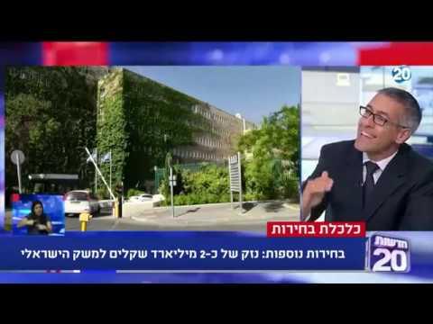 ערן פסטרנק בחדשות 20 30.05.19
