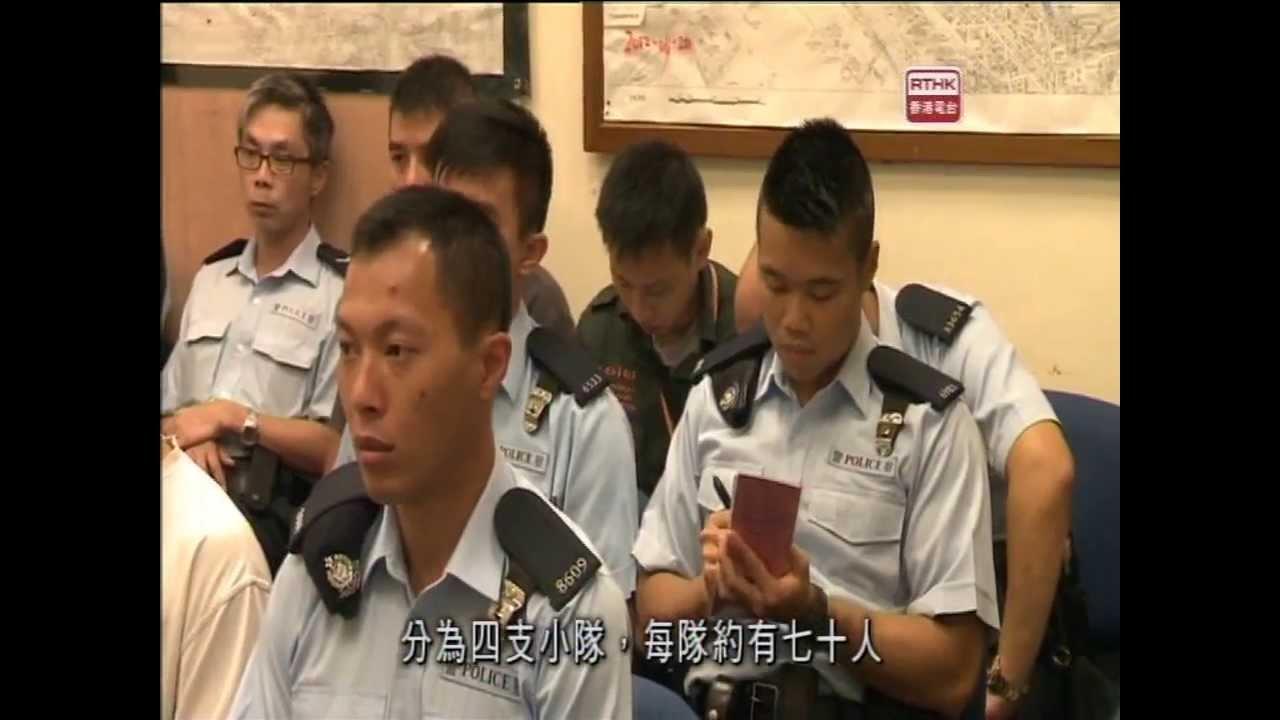 警訊精選 衝鋒隊特輯 (2012-08-11) - YouTube