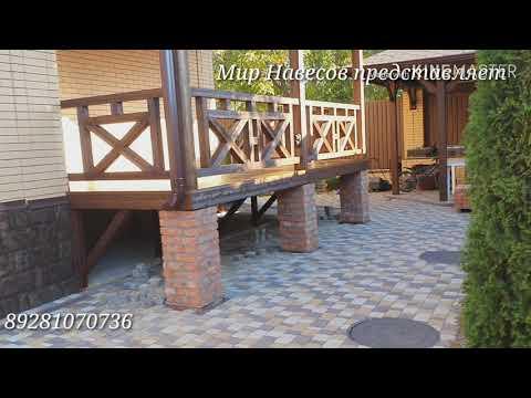 Терраса из дерева компании  ...Мир Навесов... в Ростове на Дону.
