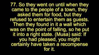 Kahf — Maher al-Muaqily [Part 2]