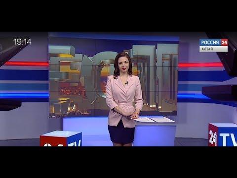 Вечерний выпуск новостей за 13 января 2020 года