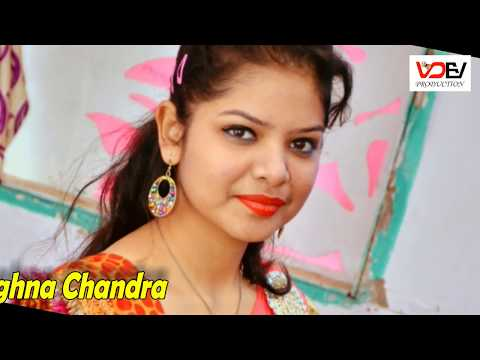 New Latest Kumaoni Melody/Love Song 2018 !! Didihate Ki Kamla Chori !! Kailash Bhandari & Meghna