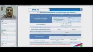 видео Почему Metlife - компания № 1 в мире! История создания и интересные факты