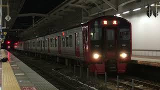 鹿児島本線区間快速列車(813系+817系)・博多駅を発車