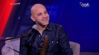 القاهرة الآن - عزيز الشافعي يقدم باحساس
