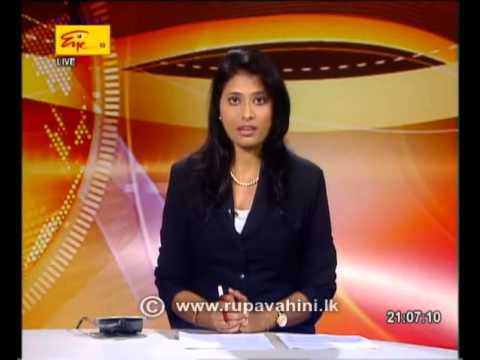 Rupavahini English News - 07th February 2016