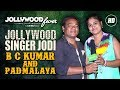 Jollywood Singer Jodi B C Kumar and Padmalaya - Jollywood Fever - CineCritics