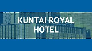 KUNTAI ROYAL HOTEL 5* Китай Пекин обзор – отель КУНТАИ РОЯЛ ХОТЕЛ 5* Пекин видео обзор