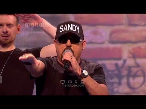 Sandy - Sarbazi / سندی - سربازی