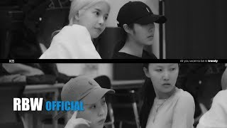[Special] 'HIP' Choreography Practice Film #1