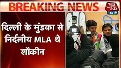 Delhi elections: Former Independent MLA Shokeen joins Congress