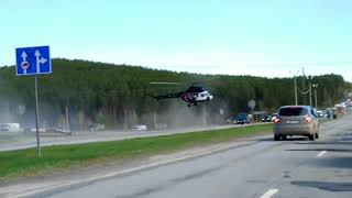 Вертолёт над Челябинским трактом