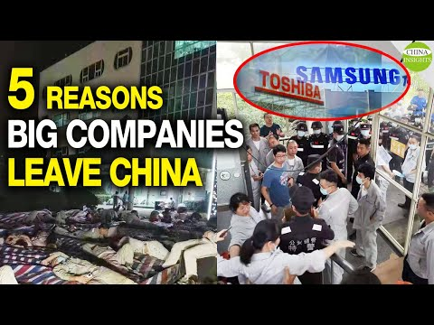 Worsening China's employment crisis/Thousands of workers are protesting/Samsung, Toshiba and more