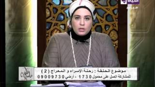 فيديو.. نادية عمارة تعنّف متصلة: