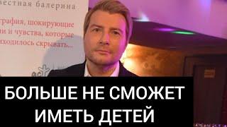"""""""Прямо в это место"""": Баскова били палкой во время репетиций"""