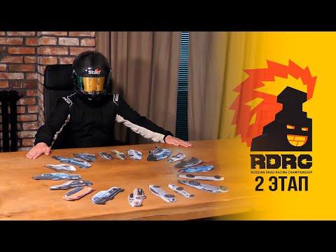 Заруба с ДРАГСТЕРОМ на Audi TTRS Colibri! GAME CENTER Seven Force
