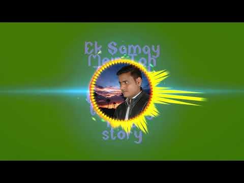 Ek Samay Mein Toh Tere Dil Se Juda Tha Heart Touching Love Story Sad Song Hard Vaibretion Mix
