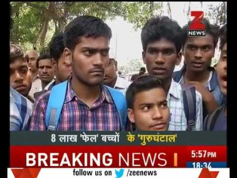 Report : Who is behind fraud in class 12 board exam result in Bihar?