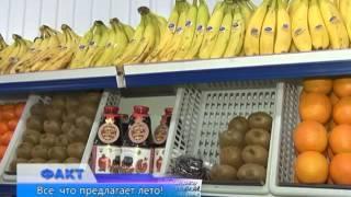 видео Овощи и фрукты по сезону