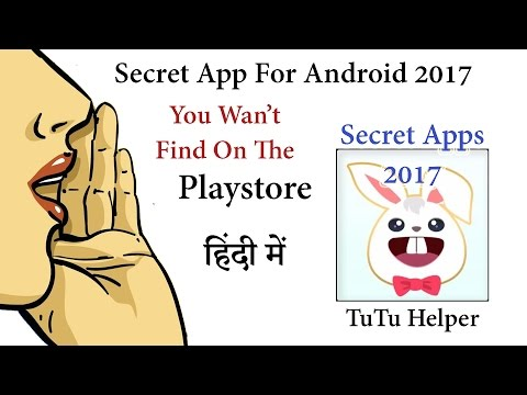Secret App For Android 2017 How To Download MoD Game APK Files - #sa5 - 동영상