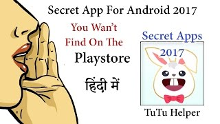 Secret App For Android 2017 How To Download MoD Game APK Files | #sa5