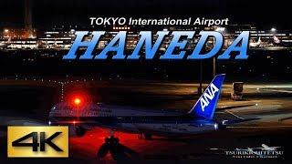 【4K】1Hour!! SPECIAL SPOTTING 2018 #2@ HANEDA AIRPORT International Terminal JAPAN
