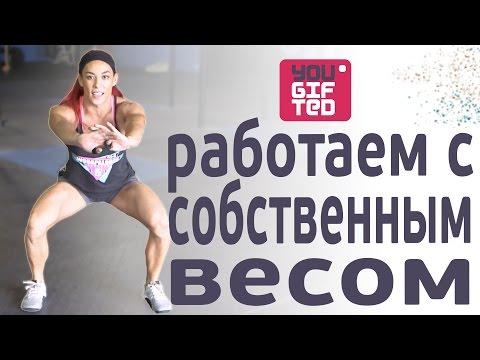 Фитнес-клуб Каприз