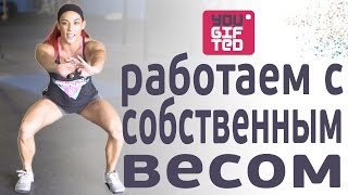 видео Упражнения функционального тренинга