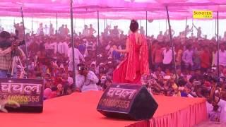 Sapna Chodhari Sarkari Me Padha Huha No.1 Song Dj Honey