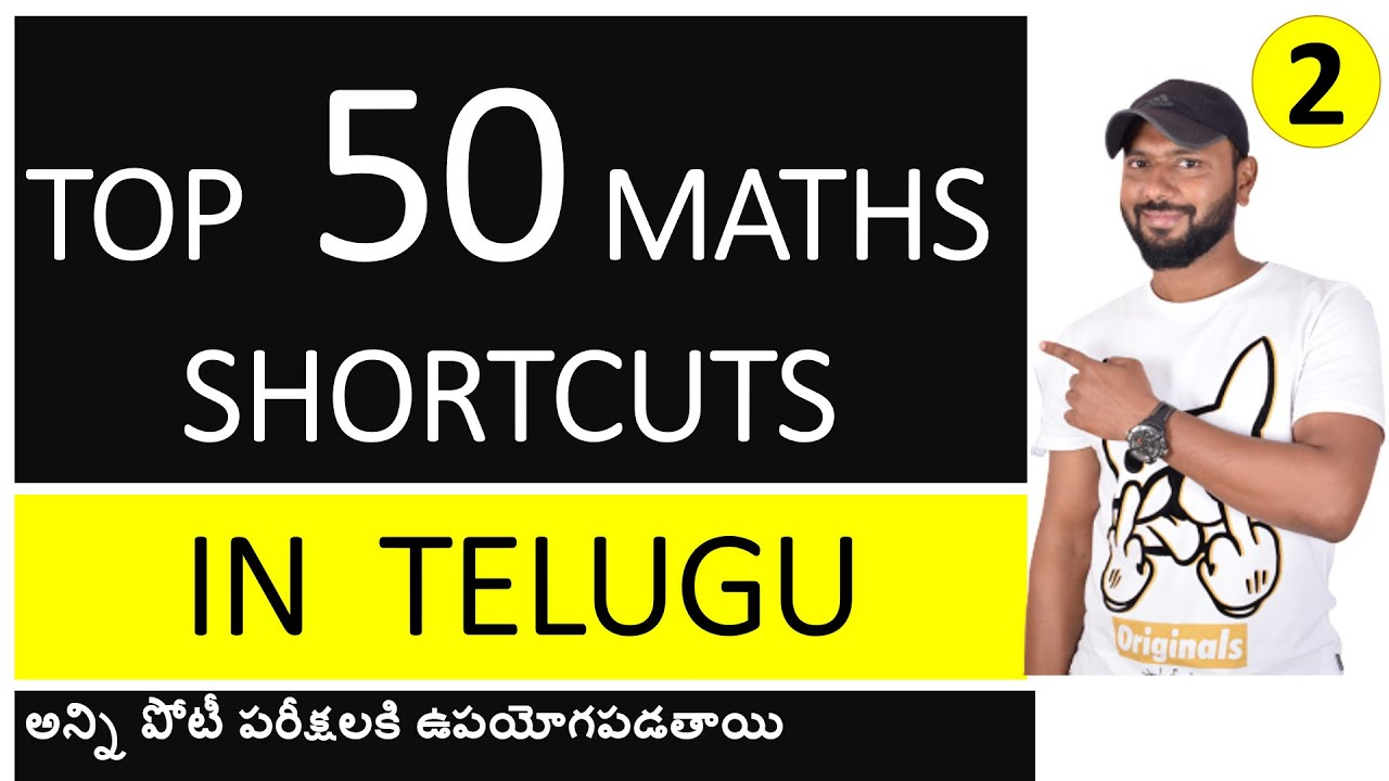 TOP 50 MATHS SHORTCUTS PART 2 IN TELUGU || FOR ALL COMPETITIVE EXAMS