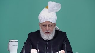 Friday Sermon: 23rd December 2016 (Urdu)
