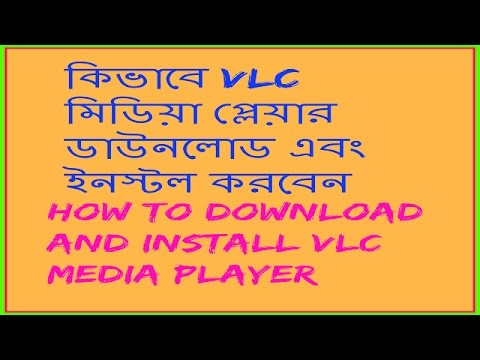 how to download and install vlc media player in bengali/bangla by any solution in bengali