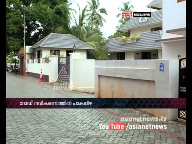 Road safety fund used for eVIP colony eswaravilasam road renewed