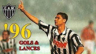 Baixar Atlético Mineiro - Gols & Lances Temporada de 1996 ( Taffarel, Renaldo, Euller )
