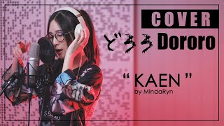 Download lagu Dororo OP KAEN 火炎 女王蜂 cover by MindaRyn MP3